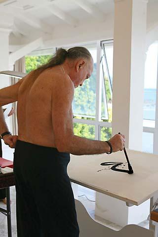 Avatar Adi Da creating an Ink Brush Drawing